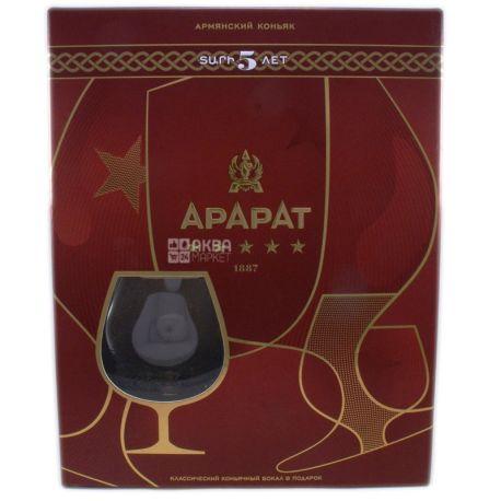Ararat Коньяк 5 звезд + бокал, стеклянная бутылка, подарочная коробка.