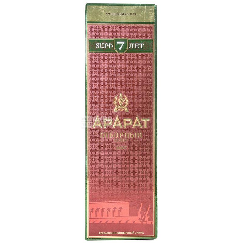 Ararat Відбірний коньяк 7 років витримки, 0,7 л, скляна пляшка, подарункова коробка