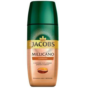 Jacobs Millicano Espress, Кава розчинна, 95 г, Скло