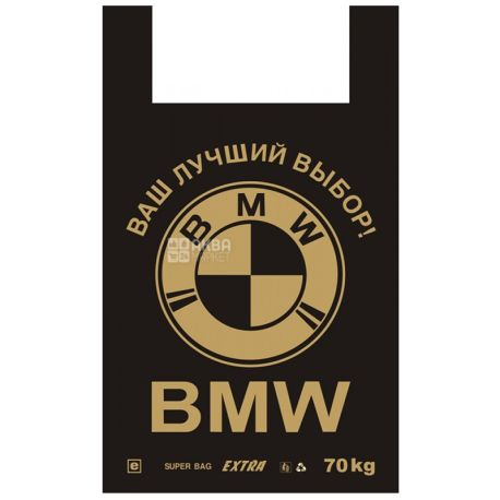 Пакет полиэтиленовый майка BMW, 40х60 см, 50 шт, пакет