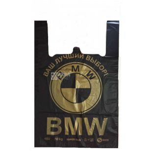 Пакет полиэтиленовый майка BMW, 44х75 см, 50 шт, пакет