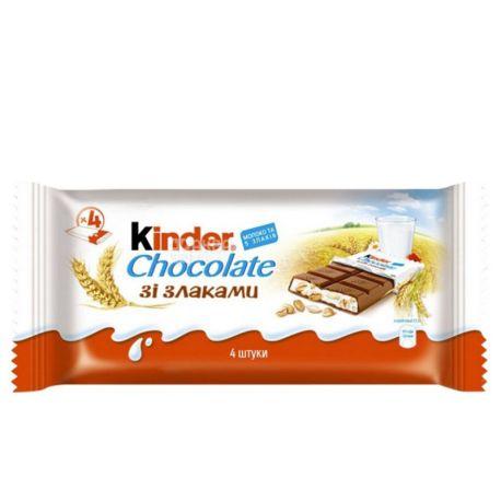 Kinder Chocolate, Шоколад молочный, со злаками, 94 г, м/у