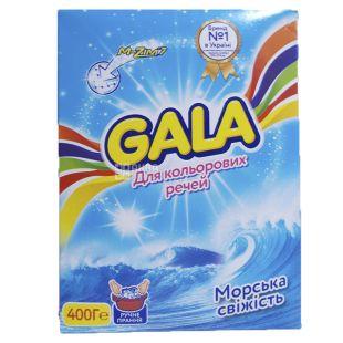 Gala Морская свежесть, Стиральный порошок для цветного белья, ручная стирка, 400 г, картон