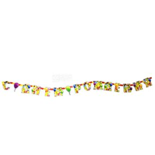 Happy Birthday paper garland, 2 m