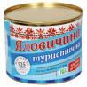 Этнические Мясники, 525 г, Говядина, Тушеная, Туристическая, ж/б