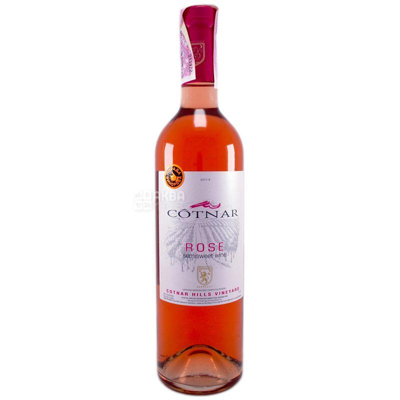 Cotnar Rose, Вино розовое полусухое, 0,75 л