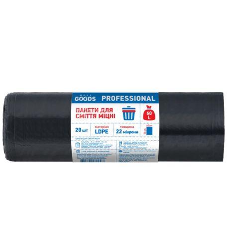 More Goods Professional, 20 шт., 60 л, Пакеты для мусора Мор Гудс Профешнл, без затяжек, суперпрочные, черные