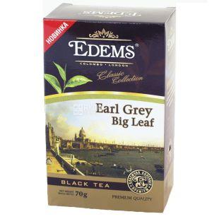 Edems Earl Grey Чай чорний крупнолистовий, 70г, картонна упаковка