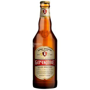 Перша приватна броварня Бочковое пиво светлое, 0,5 л