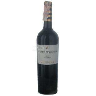CDE Castilla Вино Reserva, Красное сухое, 0,75 л, Стекло