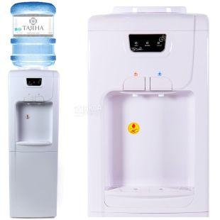 Qinyuan BY93, Outdoor Water Cooler