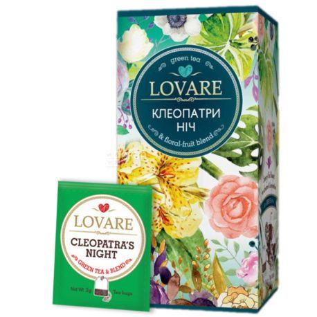 Lovare, Cleopatra's Night, 24 пак. х 2 г, Чай Ловара, Ніч Клеопатри, Зелений