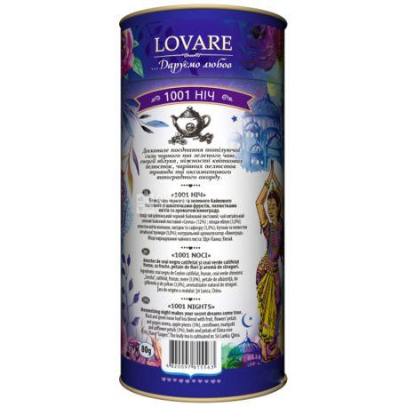 Lovare, 1001 Night, 80 г, Чай Ловара, 1001 ніч, Суміш чорного і зеленого чаю, тубус