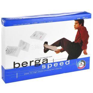 Berga Speed, Папір офісний А4 клас С , 75 г/м2, 5 упаковок по 500 л