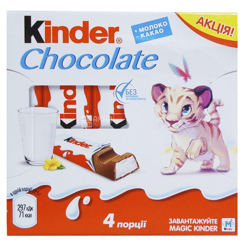 Kinder, 4 шт., батончик, шоколадний, Chocolate