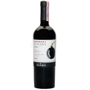 Shabo Reserve Каберне вино красное сухое, 0,75л