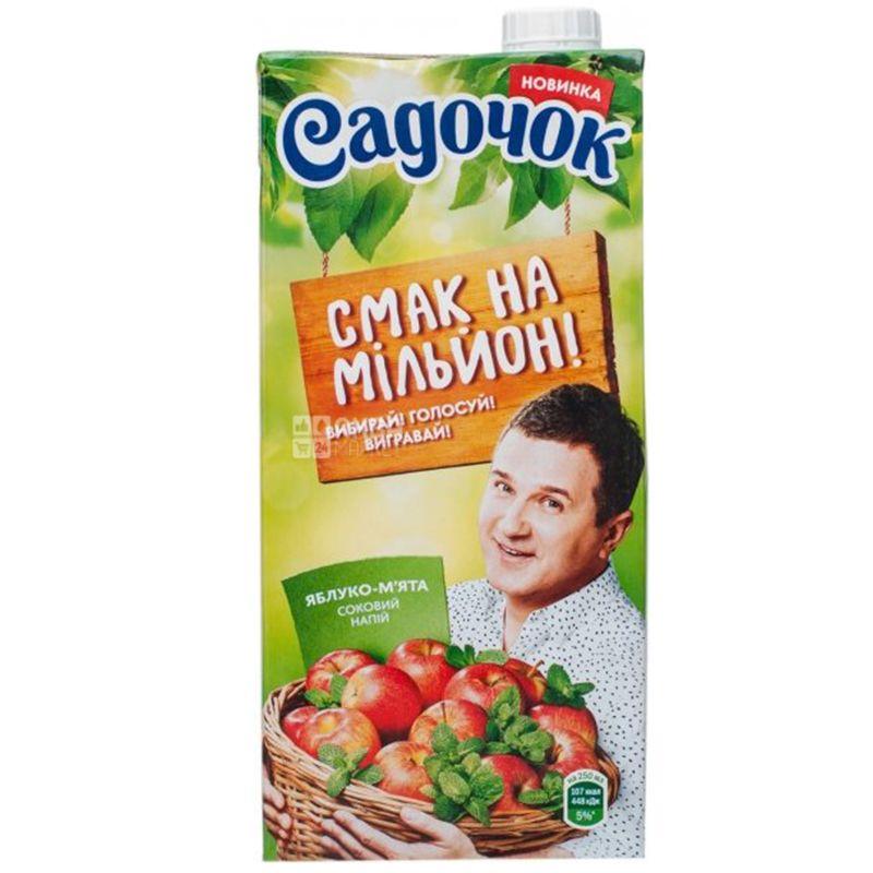 Сок Садочок Яблоко-мята 0,95 л Тетрапак