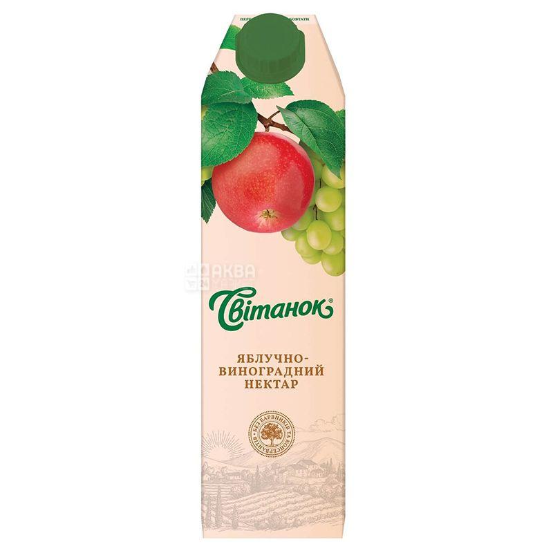 Світанок, Яблочно-виноградный, 0,95 л, Нектар осветленный, пастеризированный