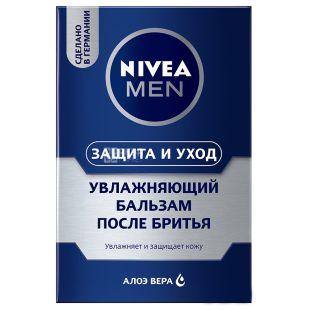 Nivea, 100 мл, Бальзам после бритья увлажняющий, Классический