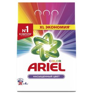 Ariel Color, Washing powder, Automatic, Rich Color, 4 kg