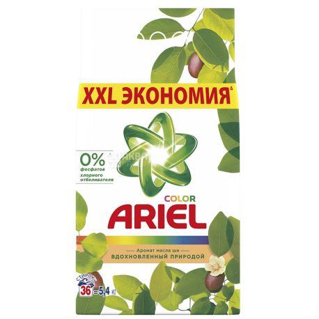 Ariel Color, Стиральный порошок, Автомат, Масло Ши, 5,4 кг