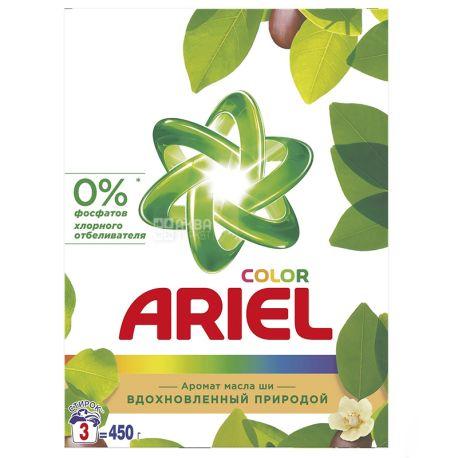 Ariel Color, Стиральный порошок, Автомат, Масло Ши, 450 г