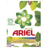 Ariel Color, Washing powder, Automatic, Shea butter, 450 g