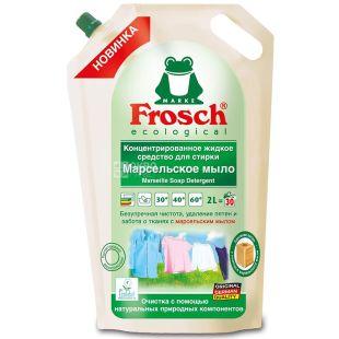 Frosch Марсельське мило, Рідкий засіб для прання, 2 л, дой-пак