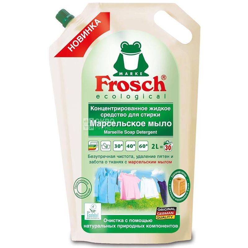 Frosch Марсельское мыло, Жидкое средство для стирки, 2 л, дой-пак