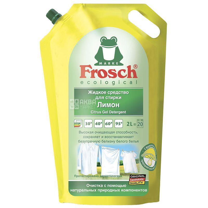 Frosch Лимон, Рідкий засіб для прання білих речей, 2 л, дой-пак