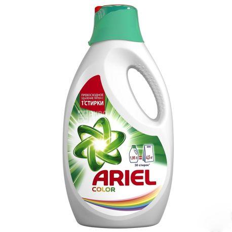 Ariel Color, Жидкий стиральный порошок, 1,95 л