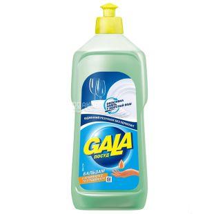Gala, Бальзам для посуды с витамином Е и глицерином, 500 мл