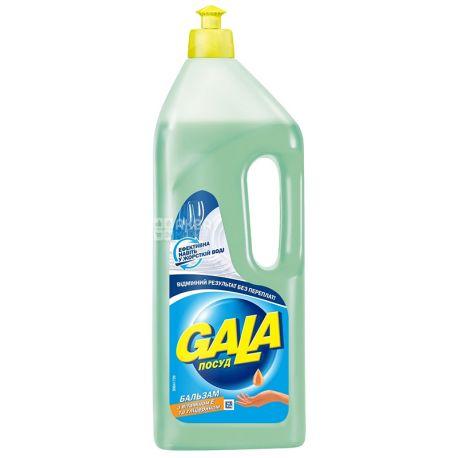 Gala, Бальзам для посуды с витамином Е и глицерином, 1 л