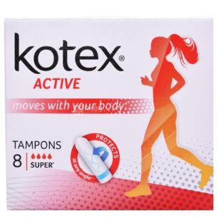 Кotex Active Super Гігієнічні тампони, 8шт, картонна коробка