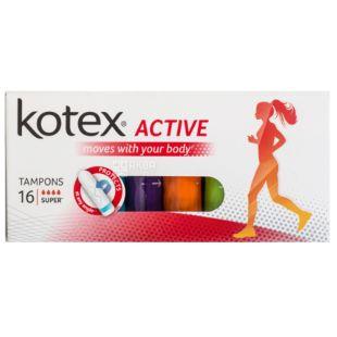 Кotex Active Super Гігієнічні тампони, 16шт, картонна коробка