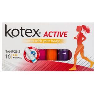 Кotex Active Normal Гігієнічні тампони, 16шт, картонна коробка