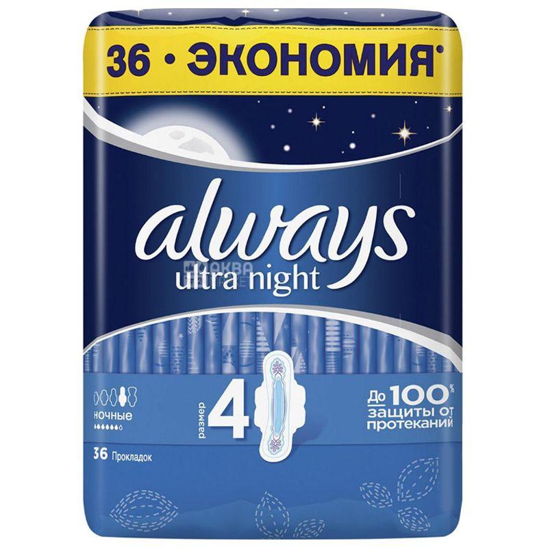 Always Ultra Night Гигиенические прокладки, 36шт, мягкая упаковка
