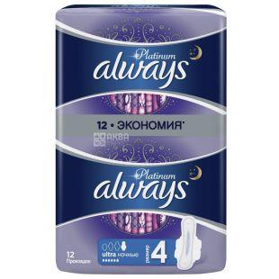 Always Ultra Platinum Collection Ultra Night Гігієнічні прокладки, 12шт, м'яка упаковка