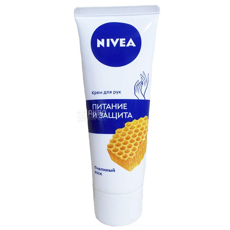 Nivea, 75 мл, крем, для рук, Защитный