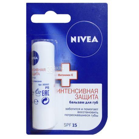 Nivea, бальзам для губ, Інтенсивний захист