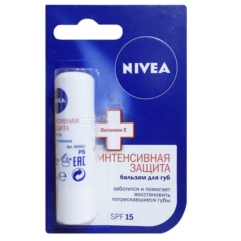 Nivea, бальзам для губ, Интенсивная защита