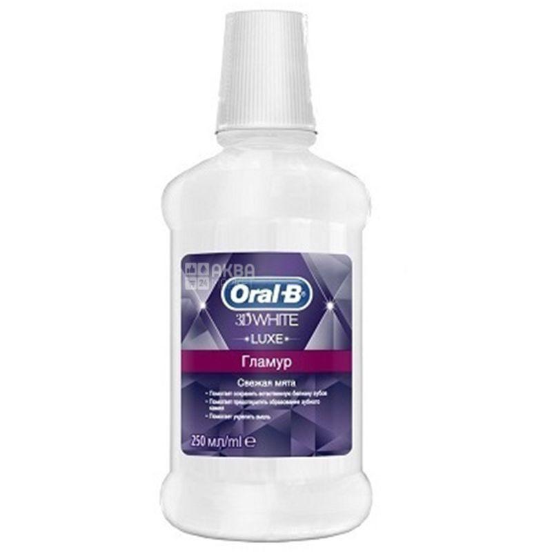 Oral-B, 250 мл, Ополаскиватель для рта, 3D White Luxе, Кристальная свежесть