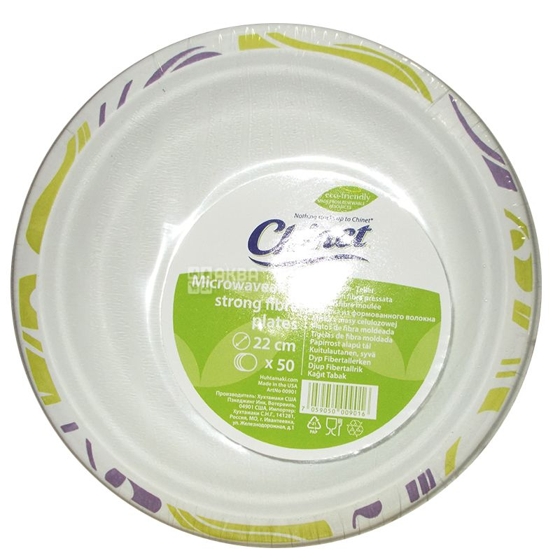 Chinet, 50 pcs., 220 mm, paper plate, With a pattern