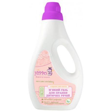 Hippo, 1 л, Еко гель, Для прання дитячих речей і пелюшок