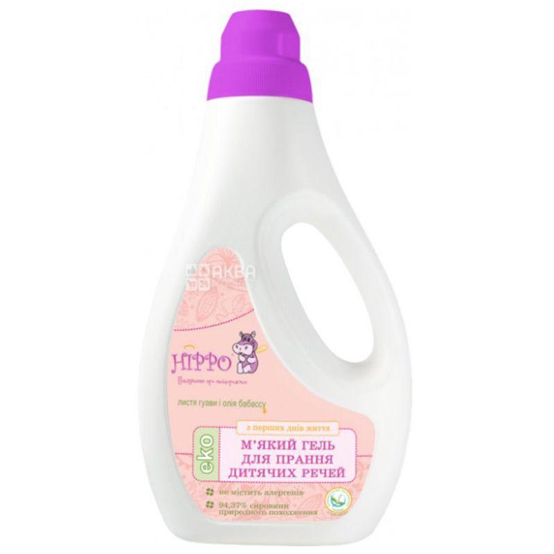 Hippo, Еко гель, Для прання дитячих речей і пелюшок, 1 л