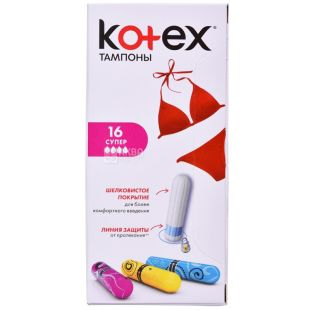 Kotex Super, Тампоны гигиенические без аппликатора, 4 капли, 16 шт., картон