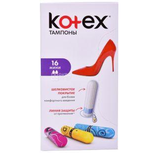 Kotex Mini, Тампоны гигиенические без аппликатора, 2 капли, 16 шт., картон