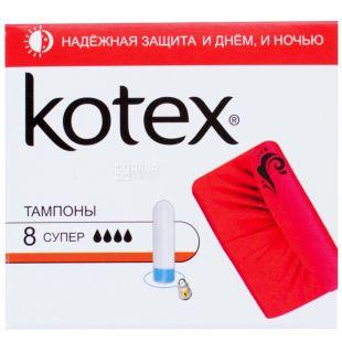 Kotex Super, Тампони гігієнічні без аплікатора, 4 каплі, 8 шт., картон
