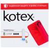 Kotex Super, Тампоны гигиенические без аппликатора, 4 капли, 8 шт., картон