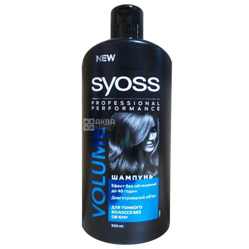 Syоss, 500 мл, шампунь, для объема, Volume Lift